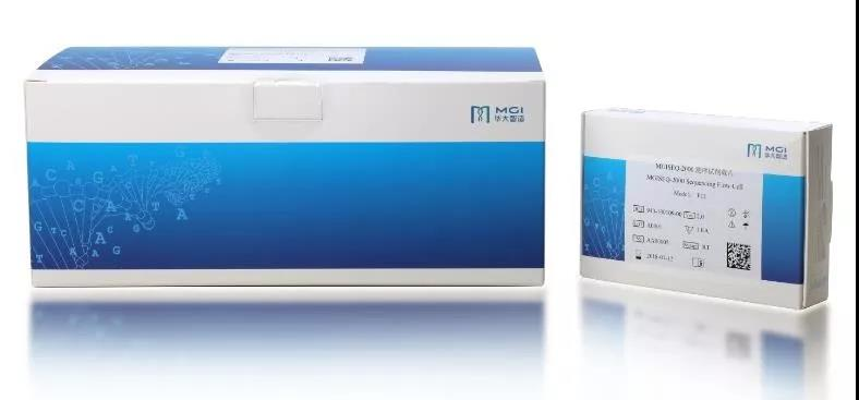 CoolMPS High Throughput Sequencing Reagent Kit