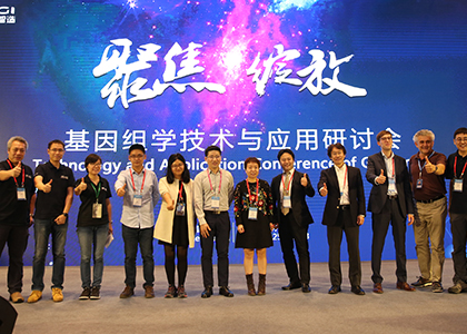 MGI concluded a fruitful Technology and Application Conference of Genomics (TACG) at ICG-13