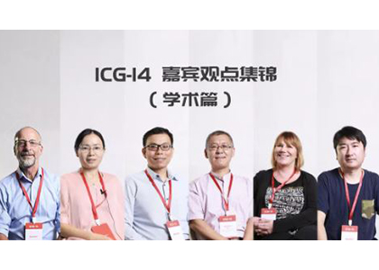 """Whole Genome Sequencing is a great opportunity"" 