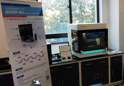 MGISP-100 automated sample preparation system——a dark horse in library preparation