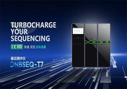 MGI Receives Regulatory Clearance of its G and T Series Sequencers in  APAC Countries and Europe