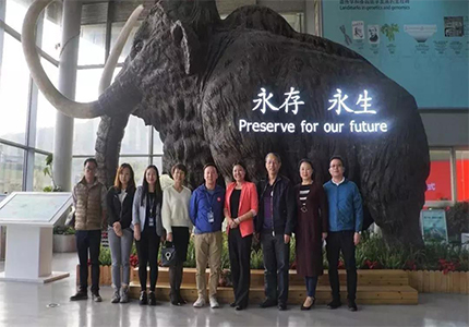 MGI helps build a new model of biological science and education with Guangdong Xin'an Vocational and Technical College