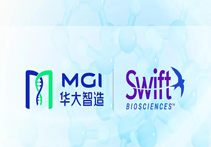 Swift Biosciences Partners with MGI for High Throughput Genomic Sequencing