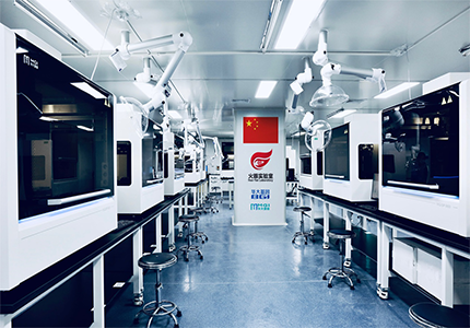 "The Wuhan ""Huo Yan"" Laboratory Will Provide a Strong Guarantee for Combating Epidemics and Resuming Epidemic Prevention"