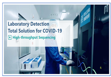 In the Fight Against COVID-19, DNBSEQ™ Technology Empowers SARS-CoV-2 Genomics Research