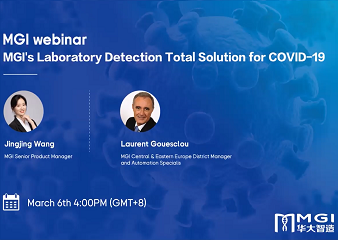 MGI's Laboratory Detection Total Solution for COVID-19