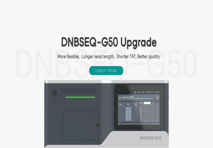 DNBSEQ-G50 Gets Full Performance Upgrade