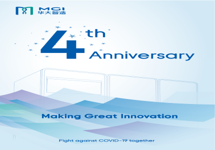 Happy 4th Anniversary, MGI!