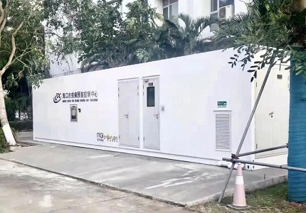 MGI's Automated & Integrated Container Laboratory Installed in Haikou Supporting the Pandemic Control